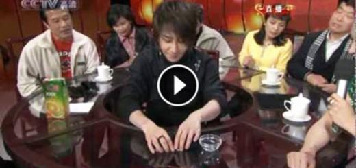 chinese magic